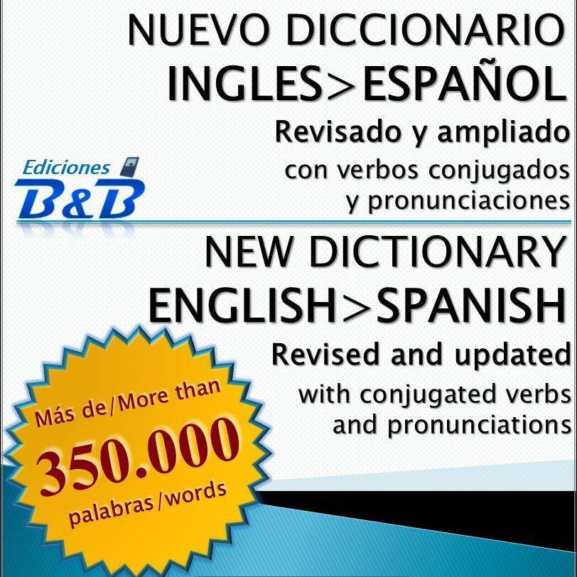 Anglos v.4.0 Diccionario Inglés Español