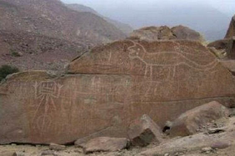 Petroglifos de keneto