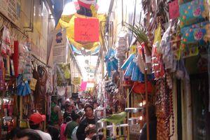 Mercado-de-Sonora.jpg